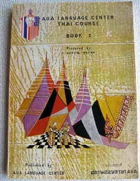 AUA Language Center Thai Course Book 1 cover